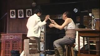 1985年 市川文化会館収録 こまつ座公演 きらめく星座より.