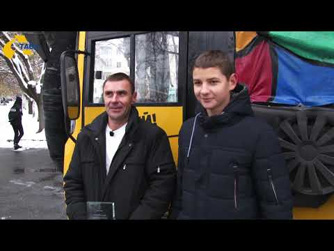 Телеканал Лтава: У Полтаві нагородили одного із десяти кращих водіїв України