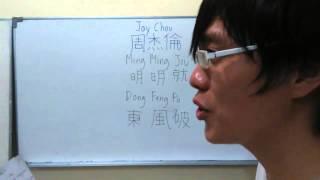 Ming Ming Jiu And Dong Feng Po Jay Chou 周杰倫 Cover