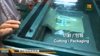豆奶袋裝真空封口機 ( Soymilk Bag Vacuum Package Machine )