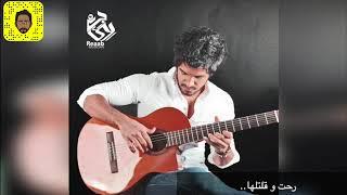 3 Daqat - Abu Ft. Yousra ثلاث دقات - أبو و يسرا | COVER