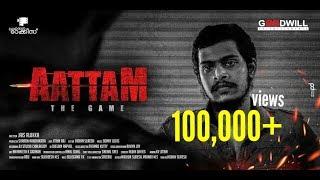 Aattam |  Malayalam Short Film Experiment | Jais Alukka | Prahasana Talkies