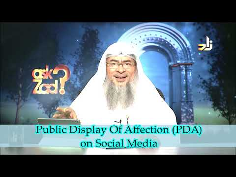 Public Display of Affection (PDA) on Social Media | Sheikh Assim Al Hakeem
