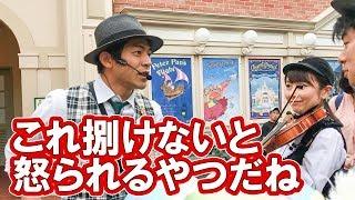 お見送りの行列に加わるジップンズームガイドツアー thumbnail