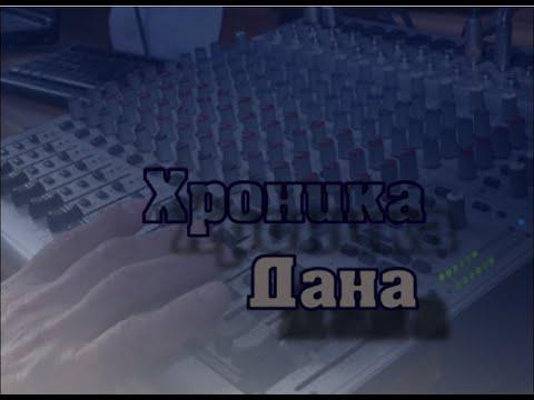 HRONIKA DANA RTV GRACANICA 26 06 2019