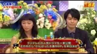 動画内容: 23回目の放送を迎える今回も、生放送でお届け!!草ナギ剛の司...