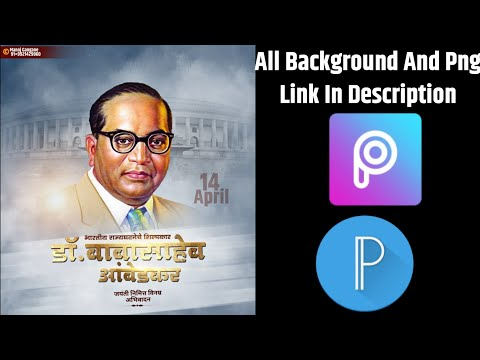 New Style Bhim jayanti(भीम जयंती)Banner Editing in PicsArt and Plexlab,Dr Babasaheb Ambedkar jayanti