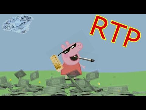 RTP Свинка Пеппа.