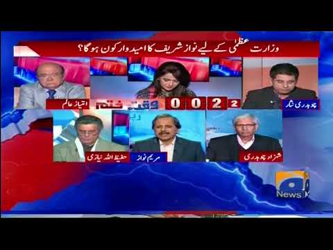 Report Card - 05-February-2018 - Geo News