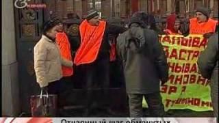 Дольщики приковались наручниками к мэрии Москвы