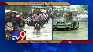 Heavy rain in Chennai, enlarging sea line floods roads - TV9