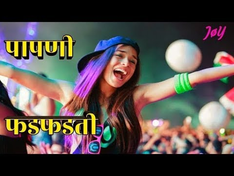 Dolyachi Papni Fadfadti Aradhi Mix DJ Akash DJ Prakash (Download Link In Description✓)