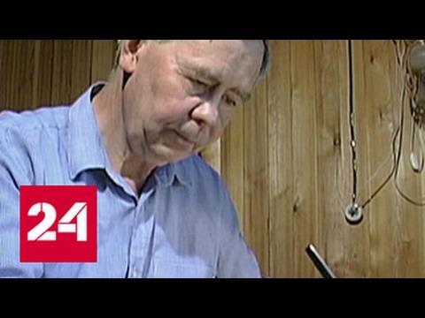 Певец Сибири: ровно 80 лет назад родился писатель Валентин Распутин
