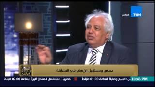 البيت بيتك - د. سمير غطاس يكشف عن أخطر مشروع لحماس في مصر بقيادة الغرب وقطر مع اسرائيل
