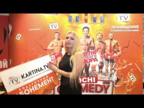 Катя Самбука в порно видео видео ролик на ПОРНО МАМКЕ