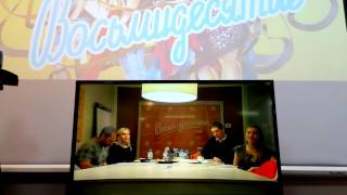 СТС сериал «Восьмидесятые» 6 сезон: видео-конференция(6)