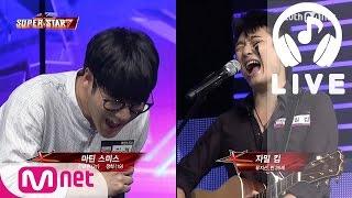 [슈퍼스타K7 LIVE] 자밀킴&마틴스미스(슈퍼위크) - LOSER 150917 EP.05