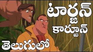 tarzan telugu dubbed cartoon movie trailer. fan made trailer.