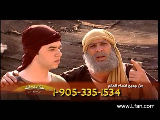يوسف 5: يد فرعون اليمنى