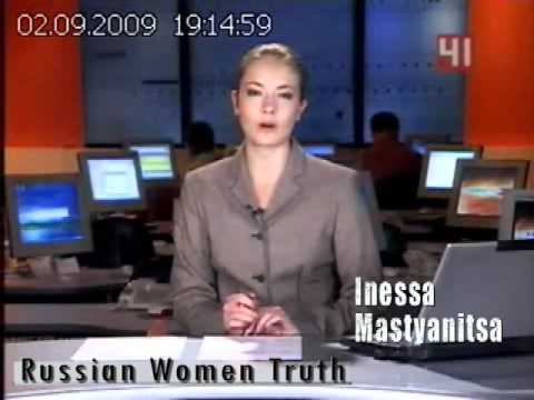 Youtube Russian News Woman 73