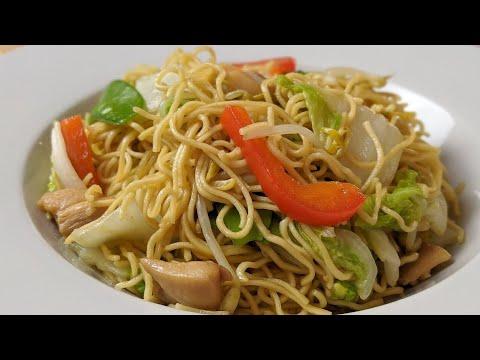 le-meilleur-chow-mein-au-poulet---recette-simple-et-facile---hop-dans-le-wok