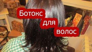 Ботокс для волос | Kashmir Keratin Hair System | The Naurele(РАЗВЕРНИ И ПРОЧИТАЙ! МНОГО ПОЛЕЗНЫХ ССЫЛОК И ИНФОРМАЦИИ!!! http://www.kashmirkeratin.com/home сайт компании Kashmir ..., 2015-02-17T07:00:00.000Z)