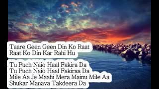 Fakira – Lyrics Student Of The Year 2 Tiger Shroff