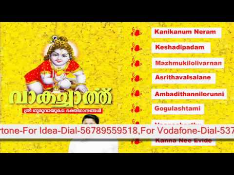 mappila songs mappilapattukal muslim album mappilapattu hit song popular songs malayalam mappilapattu new album mappila album muslim songs muslim devotional songs old mappila songs popular album malayalam mappila songs superhit songs superhit album malayalam album mappila muslim songs malayalam mappila album most popular songs kiliye dikrpaadi kiliye meharin nuba manjeri faisal karad shanver thuvvoor mappilappattukal pakshippattu padapp padappod mappila songs mappilapattukal muslim album mappil vaagacharthu is the hindu devotional album songs. the songs are vishu special songs. sung by  sindhu premkumar  :http://affiliateprogram.onmobile.com/arbt/setasrbt.do?waid=426&sid=13195897 https://itunes.apple.com/in/album/vakacharthu/id806296124  di