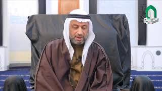 السيد مصطفى الزلزلة - دعاء السيدة فاطمة الزهراء عليها أفضل الصلاة و السلام في الصباح والمساء