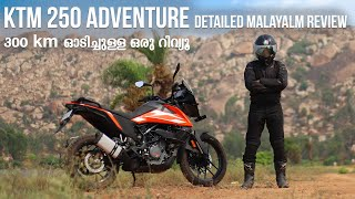 KTM 250 Adventure Detailed Malayalam Review