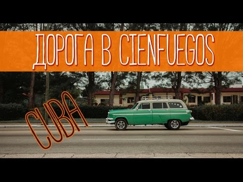 Trip to Cienfuegos
