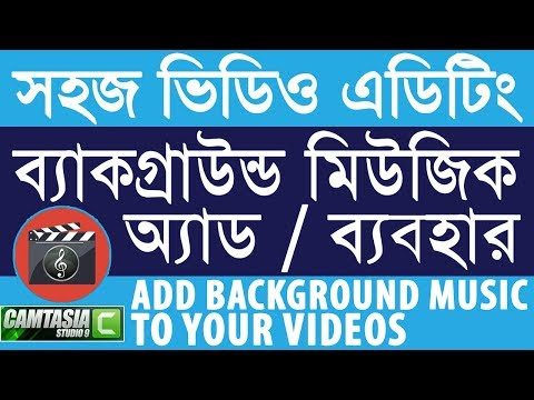 How to Use Background Music On YouTube Video    Full Bangla Tutorial ::Copyright Free Music Download