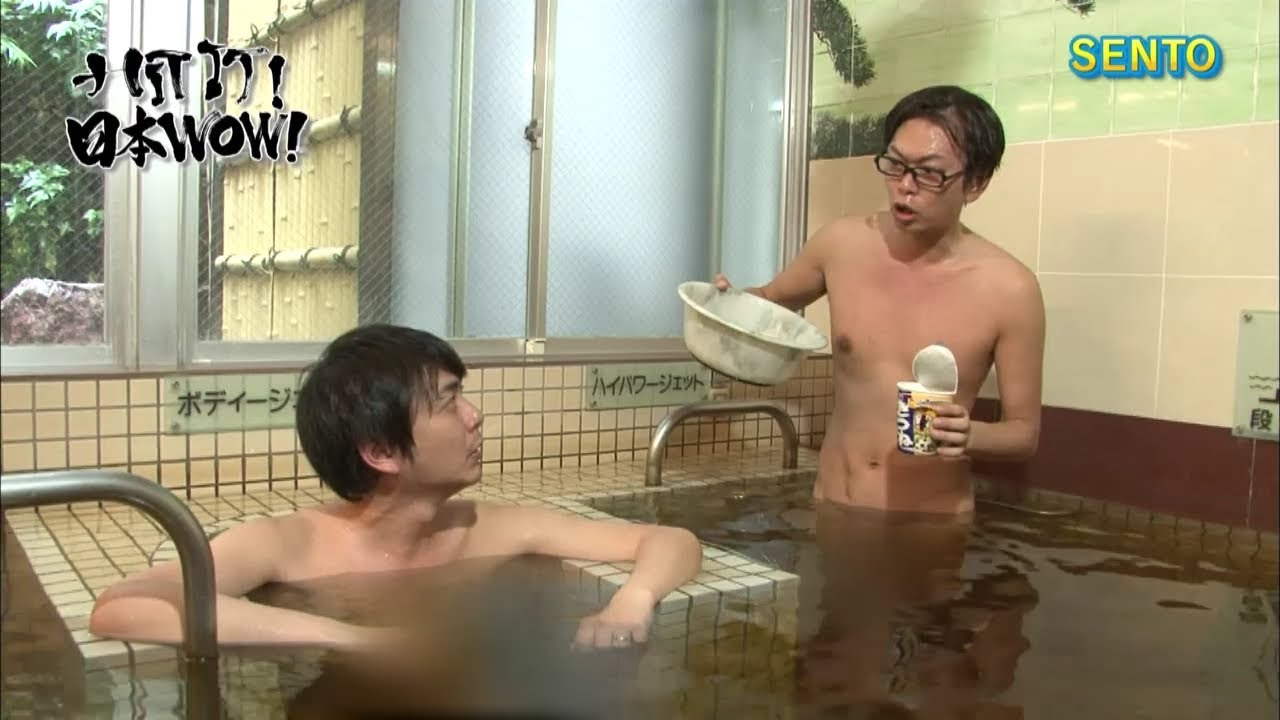 naked girls in japanese shower house