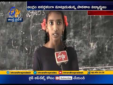 This Govt School Students Speaks English Fluently | with Initiative of Teacher Lovakumari | West God