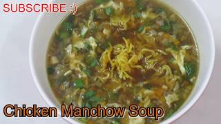 Restaurant Style - Chicken Manchow Soup