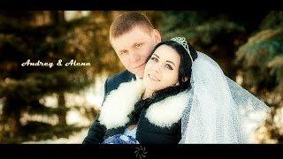 Андрей и Алена. Февраль 2016