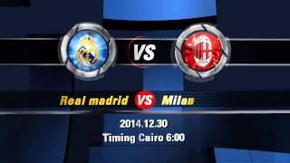 بث مباشر مباراة ريال مدريد وميلان 2014.12.30