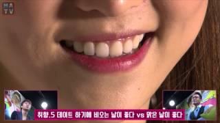 [헝그리앱TV] 연애의 신 1화 1부