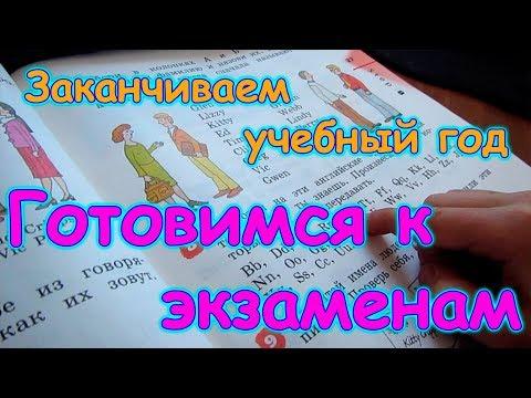 Наши занятия на СО. (Часть 29) (05.19г.) Семья Бровченко.