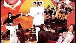 Кровавая метка   (боевые искусства 1979г)