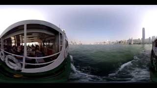 360 Degrees Hong Kong Star Ferry Across Victoria Harbour To Kowloon thumbnail
