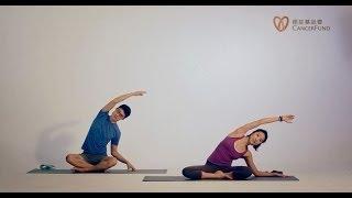 【瘦身瑜珈】「瘦身瑜珈」#瘦身瑜珈,《療愈瑜伽》-熱...