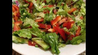 Салат Айсберг   Витаминный , легкий и очень вкусный   Попробуйте