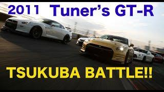 GT-Rチューナーズバトル TSUKUBA BATTLE!!【Best MOTORing】2011 thumbnail
