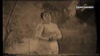 Download Video Noor Jehan - Koi Nawaan Lara La Ke - Vichhora (1970) MP3 3GP MP4