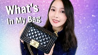 【Jessica】What's in my bag?|我的包包里有什么?|CHANEL Le Boy Small | Bag Review