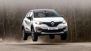 Renault Kaptur На Дорогах Автополигона