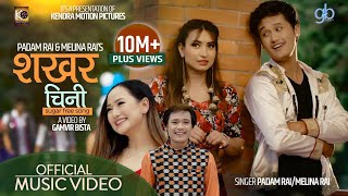 Download Sakhar Chini- (Ghutukkai Malai) Melina Rai & Padam Rai | Ft. Cartoonz Crew | Nepali Song