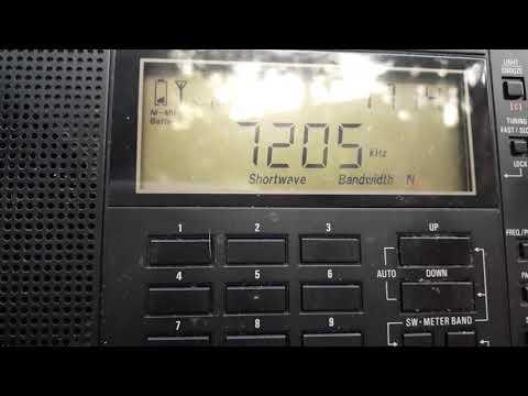 Sudan Radio received in Romania on 7205 kHz