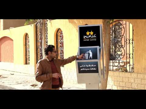 Graphilex | Cairo Bank Outdoor Advertising